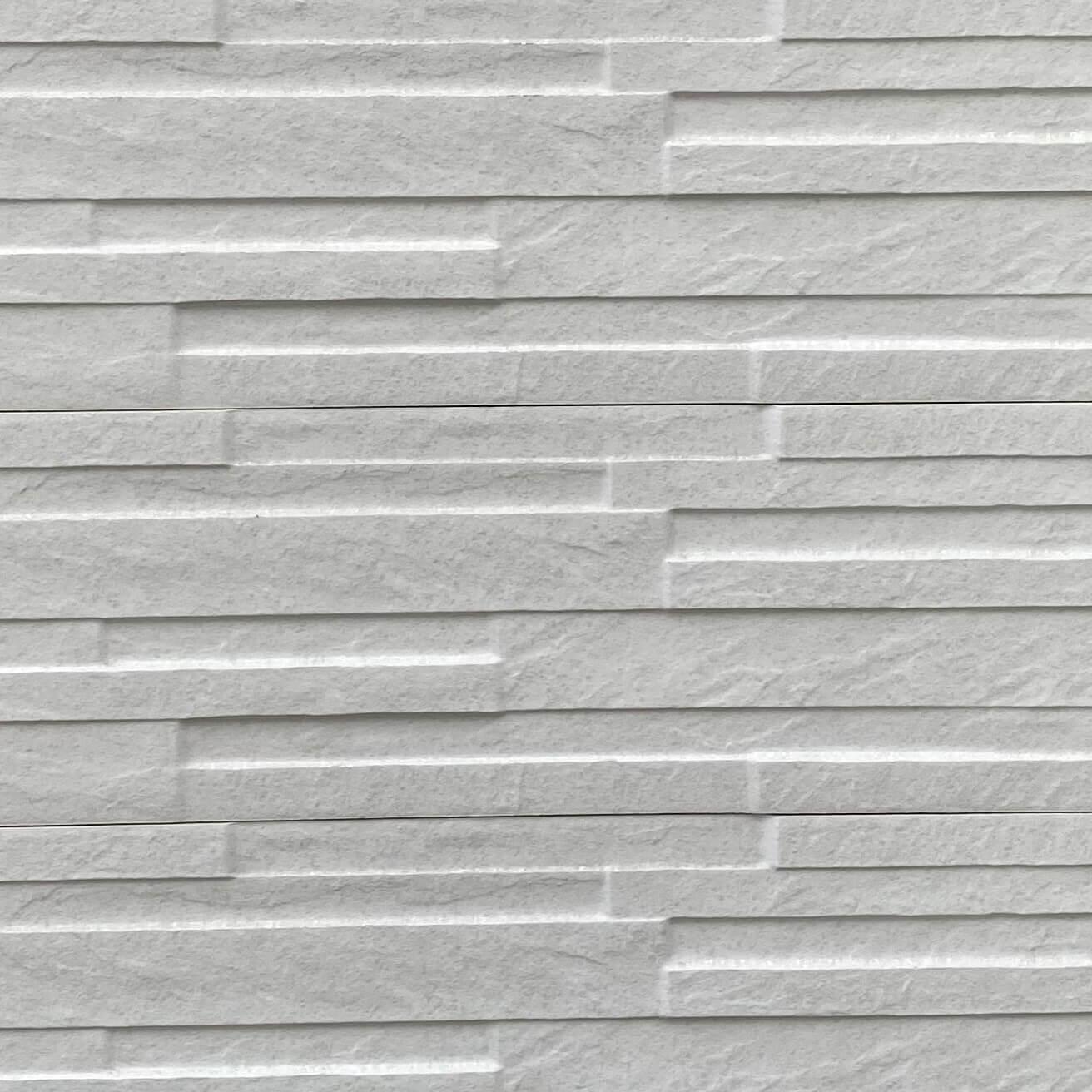 Himalaya White Stack Stone Look Spanish Matt Porcelain Tile 3275