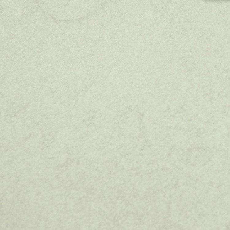 300x600mm Beige Natural R11 Anti-Slip Porcelain Tile (#1781)