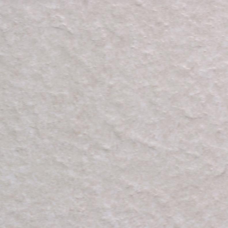 300x600mm Boston Cream Rockface Outdoor Porcelain Tile (#1731)