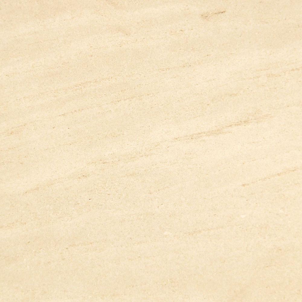 400x400x12mm Moka Cream Honed Bevelled Portuguese Limestone Tile (#8059)