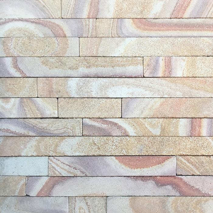 150x600mm Sandstone Yellow Stackstone Wall Cladding (#8424)
